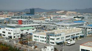 Themenseite: Kaesong