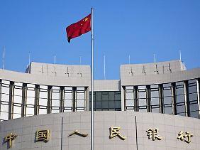 Sitz der chinesischen Notenbank in Peking.