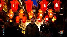 """Hunderte Millionen Chinesen feiern zwei Wochen Neujahr: Bringt das """"Jahr des Pferdes"""" Geld oder Liebe?"""