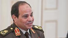 """Amnesty International: """"Präsident (Abdel Fattah) al-Sisi muss alle staatlichen Sicherheitsbehörden dazu auffordern, Verschleppung und Folter zu beenden."""""""