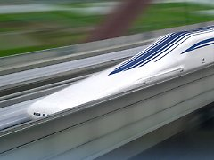 So soll er aussehen, der Chuo Shinkansen.