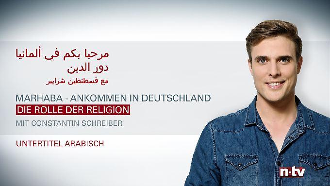 Arabisch mit arabischen Untertiteln: دور الدين