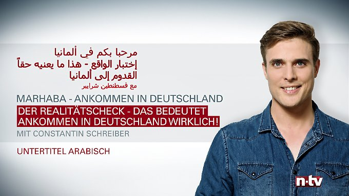 Arabisch mit arabischen Untertiteln: إختبار الواقع - هذا ما يعنيه حقاً القدوم إلى ألمانيا