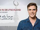 Marhaba - Ankommen in Deutschland: Reaktionen auf die Übergriffe von Köln