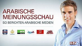 """Arabische Medien zur Flüchtlingskrise: """"Rechte öffentliche Meinung"""" in Deutschland"""