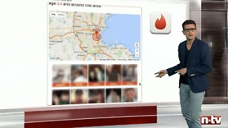 n-tv Netzreporter: Neue App entlarvt Fremdgänger