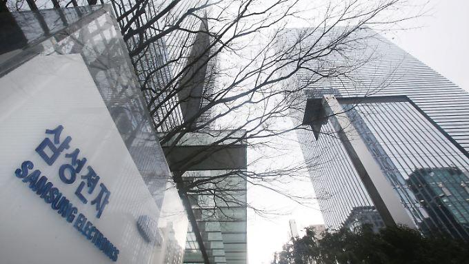 """Konzernzentrale """"Samsung Town"""" in Seoul."""