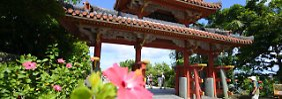 n-tv Spezial Japan: Japan vereint Tradition und Hightech