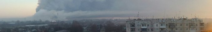 Der Tag: 09:03 Größtes Munitionslager der Ukraine in Flammen