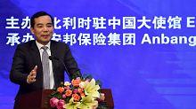 Wo ist Wu?: Chinesischer Konzernchef verschwindet