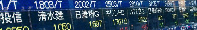 Der Börsen-Tag: 10:00 Asien-Börsen nehmen Schub aus den USA mit