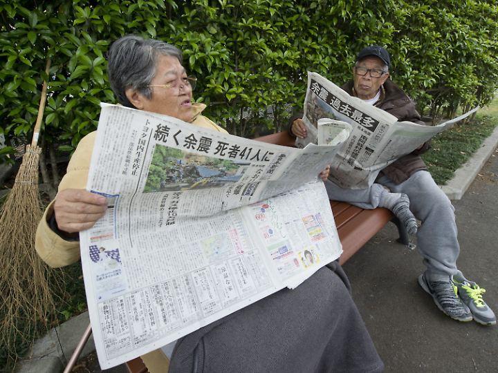 Ähnliche Interessen: Ein Senioren-Paar in Japan.