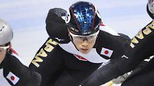 Der Sport-Tag: ARD: Sicherheitslücken bei Olympia-Dopingkontrollen