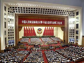 Wichtige Weichenstellungen auf dem Nationalen Volkskongress.