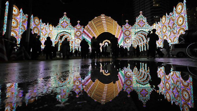 Lichterfest in Kobe, Japan.