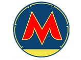 WM-Countdown (60): M - eine Stadt sucht ihre U-Bahn