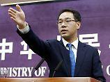 """Peking spricht von """"Erpressung"""": China plant sofortige Reaktion auf US-Zölle"""