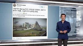 n-tv Netzreporter: Augenzeugen berichten von Brückeneinsturz