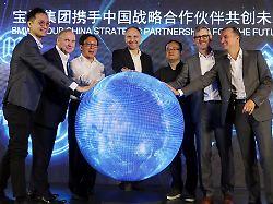 Selbstfahrende Autos in China: BMW baut Datenzentrum mit Internetriesen