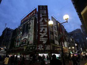 Stromrationierung: Auch Tokio gleicht einer Geisterstadt.