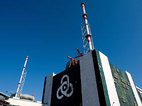 Der Reaktor 5 des bulgarischen Atomkraftwerks Kosloduj.