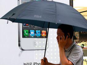 Ein bisschen Privatsphäre will gelegentlich auch ein iPhone-Besitzer.