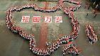 """""""Lang lebe das Mutterland!"""", fordern die Schriftzeichen, die Schüler einer chinesischen Schule entworfen haben. Schon im Vorfeld feierten viele Chinesen das 60-jährige Bestehen ihrer Volksrepublik."""