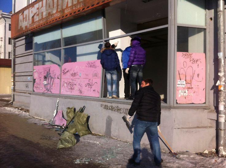 Das Tragische für die Bewohner der Region Ural: ...