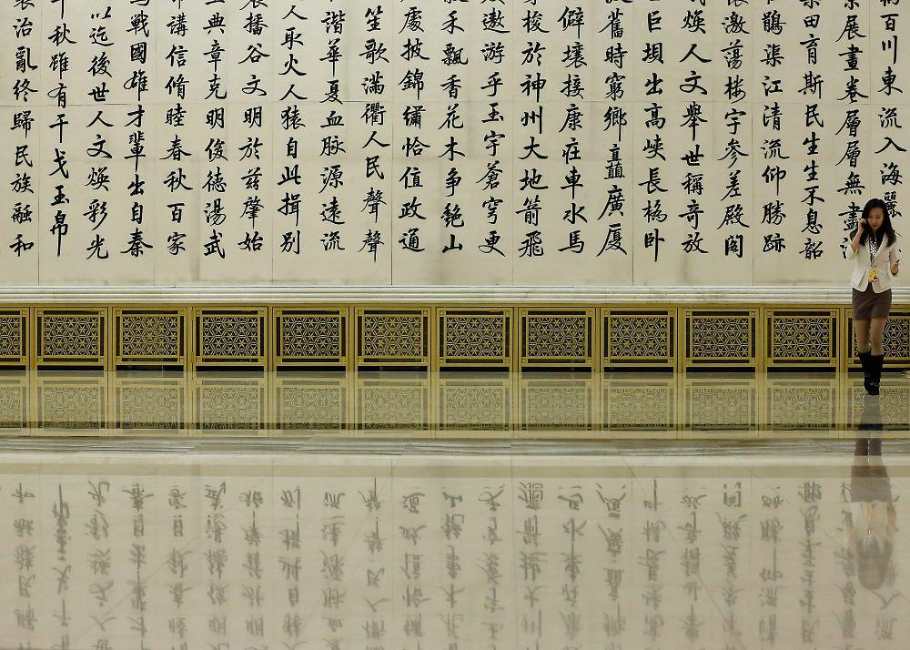 am puls des roten riesenreichs china legt neue daten vor n. Black Bedroom Furniture Sets. Home Design Ideas