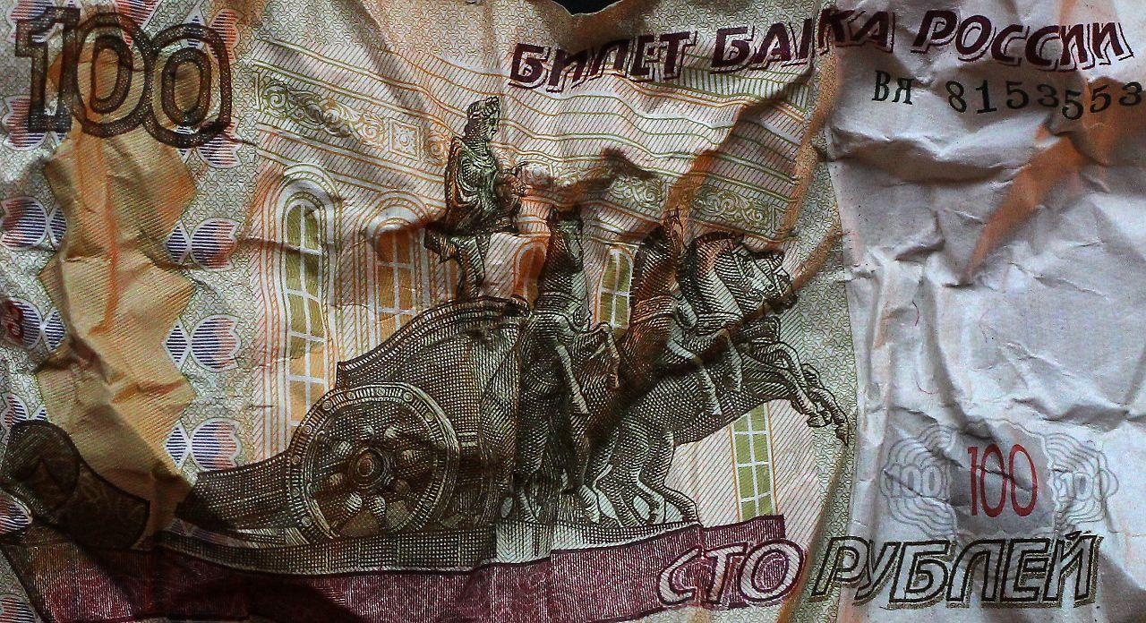 Boerse Moskau