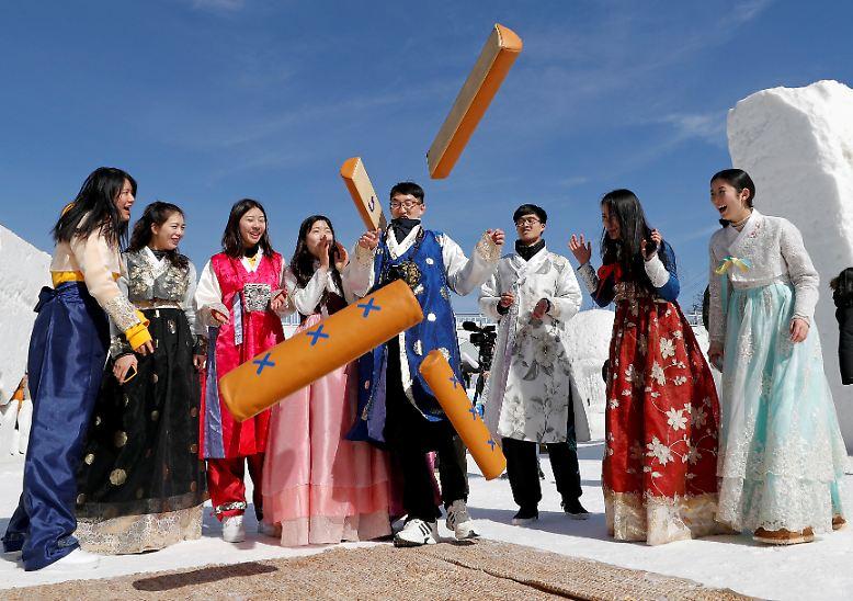 Südkorea feiert den Neujahrstag, viele Koreaner haben frei.